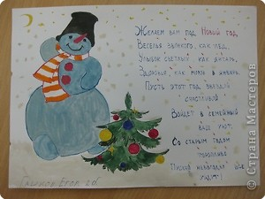 Стихи про снеговика   К смеху детскому привык  Наш веселый снеговик.  Он гуляет во дворе  Дни и ночи в январе.  Вместо глаз - два уголька,  Шарфик с окантовкой,  И видна издалека  Рыжая морковка.  Вышел как-то раз во двор  Младший братик мой, Егор.  Видит: нет снеговика,  Только лужица одна.  Я как старшая сестра  Вытираю слезы:  Вдруг, ему уже пора  К дедушке морозу?   Автор: Татьяна Агибалова