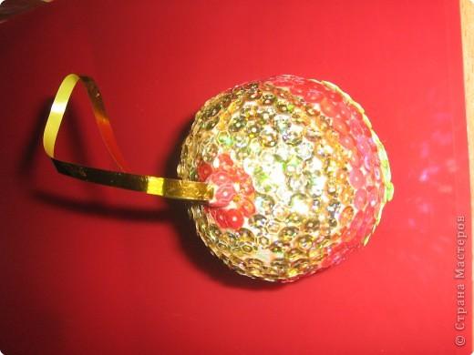 Волшебный шарик