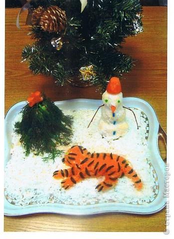 "Салат ""Новогодний тигрёнок""."
