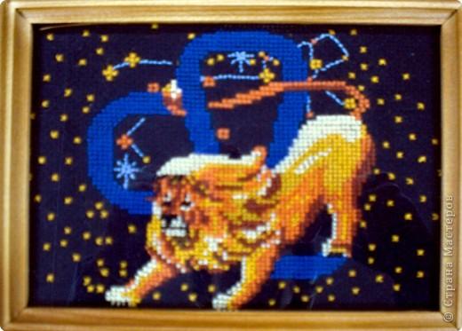 Зодиакальное созвездие Лев