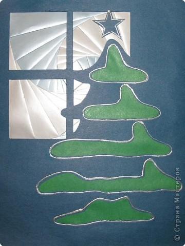 Когда Новый Год зажигает На елке цветные огни, Все детство свое вспоминают -  Счастливые детские дни.  (Ф. Финкельштейн)