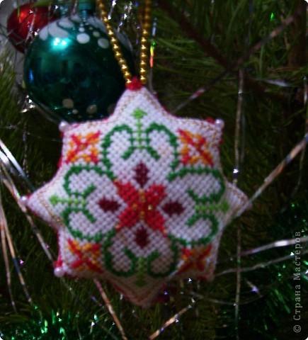Рождественская звезда