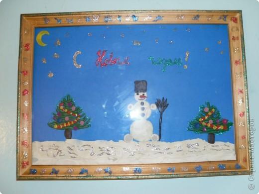 Мой дружок - Снеговичок! Круглый у него бочок. Снеговик поздравит рад С Новым годом всех ребят!