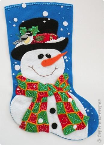 Снеговик для подарков.  фото 1