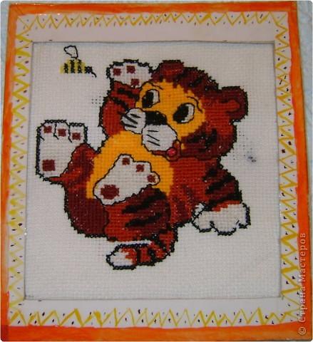 Вышитый тигрёнок. фото 1