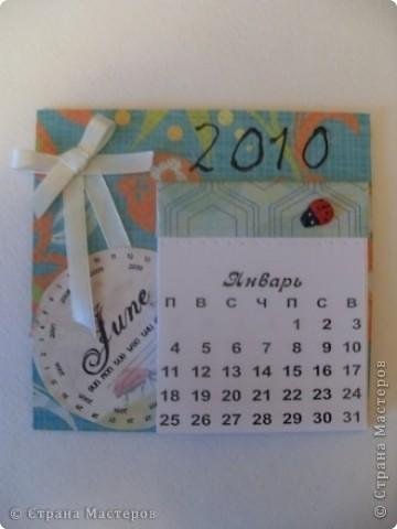 календарь магнит фото 2