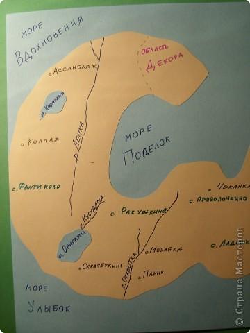Карта фото 2