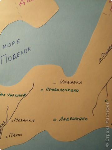 Карта фото 3