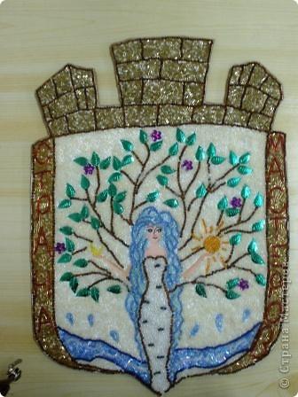герб фото 1
