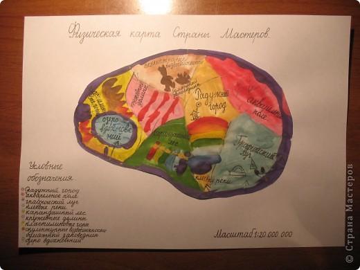 Физическая карта Страны Мастеров фото 1