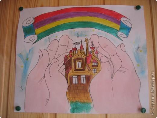 Моя страна родная! Я люблю тебя и обнимаю!