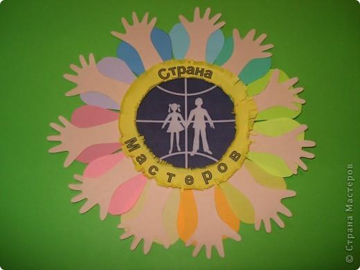 Герб нашей Страны мы представили в виде красочного цветка. В середине- символ объединения людей по всему земному шару. У нас общее увлечение- мы на все руки Мастера!  фото 1