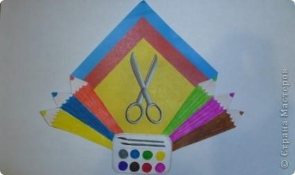 Основные цвета и предметы.