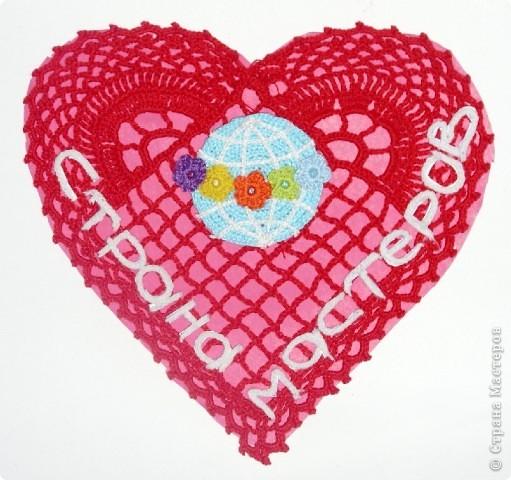 Сердце всех умельцев мира в Стране Мастеров