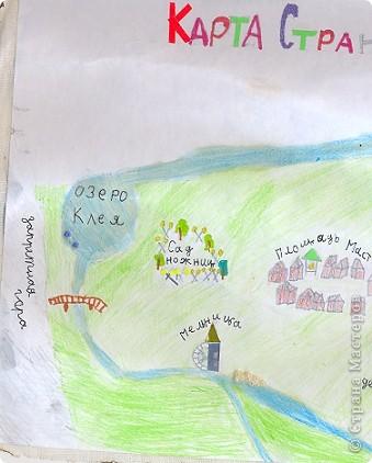 Карта Мастеров фото 2