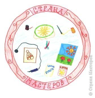 Герб Страны Мастеров от Элины Афлятуновой
