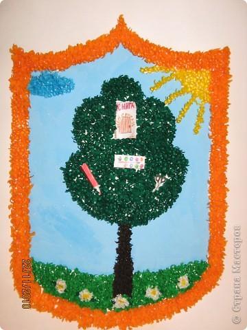 """Дерево """"Страны МАСТЕРОВ"""" Однажды ветер принес семечку из которого вырасло  чудо-дерево.  Это дерево растет только в стране мастеров.  Воспользовавшись плодами этого дерева люди сделали мир красивым и ярким! фото 1"""