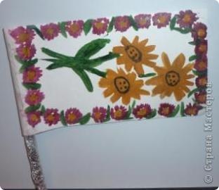Какой флаг должен быть у Страны Мастеров? Я думаю на нём обязательно должны быть цветы.