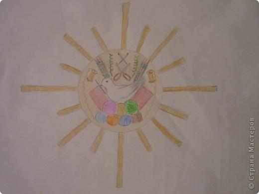 Солнечный герб