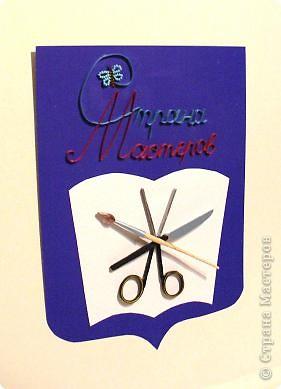 Эмблема Страны Мастеров. (Цвет фона на самом деле фиолетовый, а не синий.) фото 2