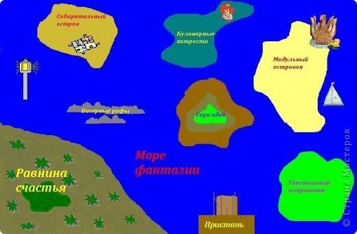 Вот так нам видится карта Страны Мастеров.