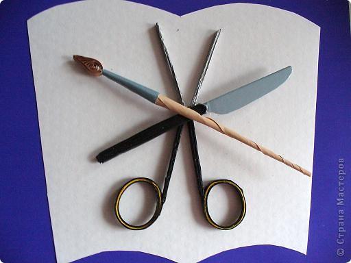Эмблема Страны Мастеров. (Цвет фона на самом деле фиолетовый, а не синий.) фото 3