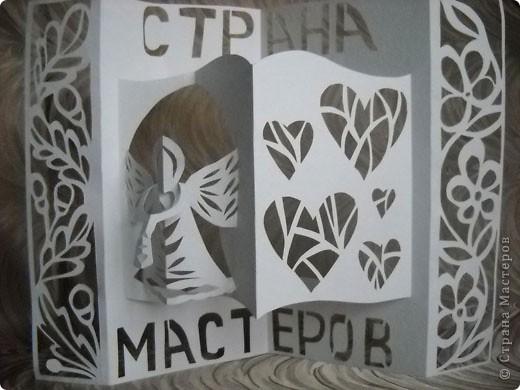 Герб Страны Мастеров сделан в технике киригами из плотной бумаги для акварели. В центральной части книга - символ мудрости и знаний. По бокам стилизованный растительный орнамент из листочков дуба (слева) и цветов (справа). фото 2