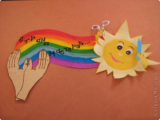 """""""Творчество детских рук"""""""