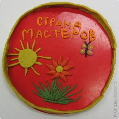 Медаль для мастеров