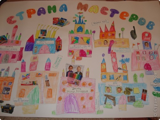 Коллаж своими руками в детский сад 96