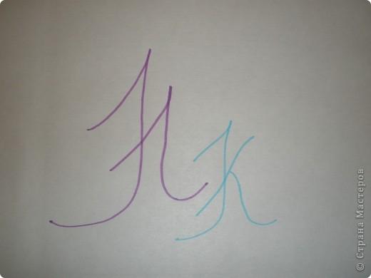 Это моё имя. фото 3