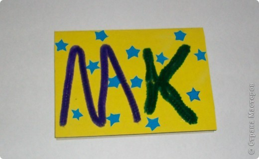 Меня зовут Максим мне 9 лет 4 января исполнится 10 лет. Я выбрал прямоугольник, мой любимый цвет красный. фото 2