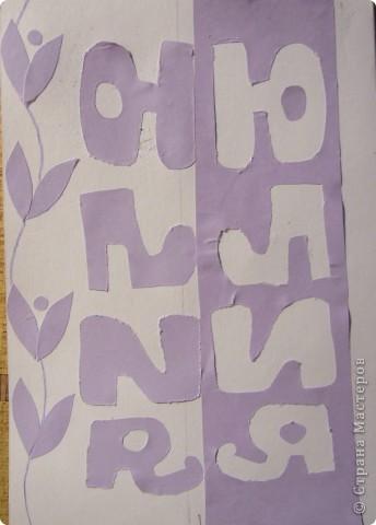 Моя звёздная карточка фото 2