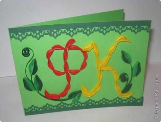 1. Тренировочный полет: имя и форма. Для выполнения задания использовал бумагу белую и зеленую, а также канцелярский ножик с помощью которого вырезались буквы имени.  фото 2