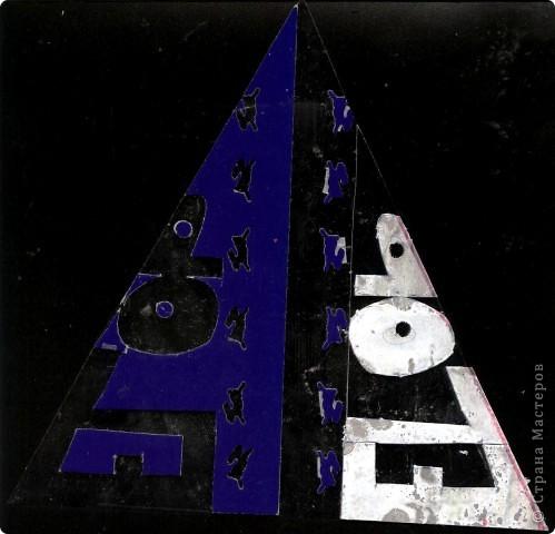 Тема 2. Свободный полёт. Твоя монограмма Каждый мальчик - КОНСТРУКТОР!!! Моя монограмма и имя состоят из деталей металлического конструктора, которым я пользуюсь на уроке труда. Моё имя. фото 9
