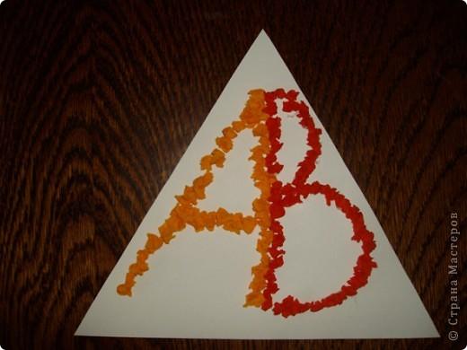 Мое имя Антон (получилась с 3 попытки) фото 2