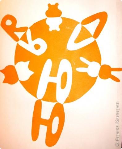 """Задание 1. Имя и форма. Я выбрала круг, любимый цвет - оранжевый, а украсила мордочками животных, потому что я их очень люблю. Мне кажется, что моя форма получилась похожей на котенка. Если интересно, посмотрите на наш """"домашний зоопарк"""": http://stranamasterov.ru/node/109434 фото 1"""