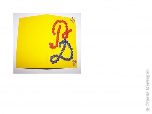 Здравствуйте все участники звездного полета! Меня зовут Регина. А это мое имя в технике транспарантного вырезания. Я выбрала форму круг, а мой любимый цвет -оранжевый, а еще зеленый и красный. фото 2