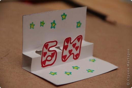 Моя складная звездная карточка. фото 1