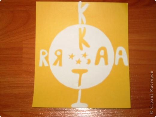 Привет всем.Меня зовут Катя.Из всех фигур мне больше всего нравится круг,а жёлтый цвет я выбрала потому-что это цвет солнышка. фото 1