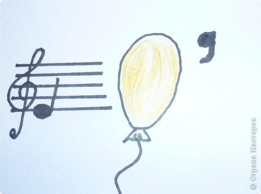 Рисунок моего имени. фото 3