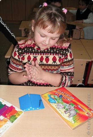 Сделать это задание мне помогла Елена Александровна, но вырезала я все сама. фото 3