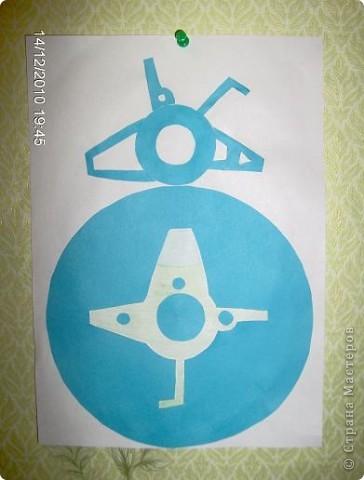 А вот и моя карточка!!! Для её изготовления я использовала цветной картон, нитки цвета золота и стразинки. фото 2