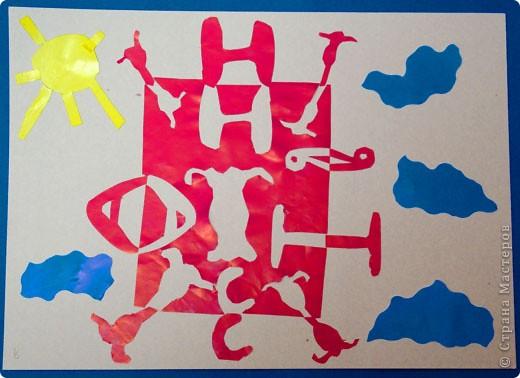 Тема 1. Тренировочный полёт. Имя и форма. Фигура, которая больше всего на меня похожа - это зигзаг. На втором месте прямоугольник. фото 1
