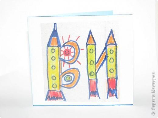 Мое имя. Я выбрал фигуру треугольник, золотой и синий цвета, еще вырезал ракету и звездочки для полета. фото 2