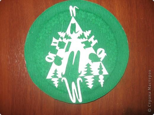 Моё имя летает!№1. Я родилась в Декабре, поэтому я выбрала такую цветовую гамму, белый- цвет снега, а зелёный-цвет ёлки. Я себя чувствую в форме треугольника!)) фото 1