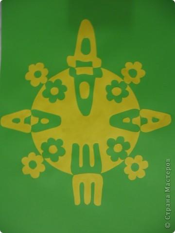 Домик моего имени. Меня зовут Даша, я учусь в первом классе. Мой самый любимый урок - технология. В своей работе я зашифровала начальную букву своего имени. Для изготовления работы использовала технику оригами и симметричное вырезание. фото 4