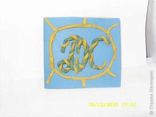 Здравствуйте!Меня зовут Даня,мне нравится фигура зигзаг,но вырезал я из круга,мой любимый цвет жёлтый.Всё делал сам. фото 3