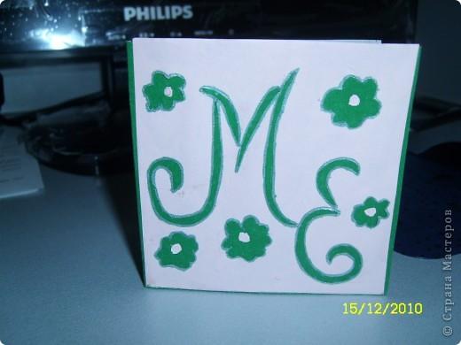 Я никогда не занималась транспарантным вырезанием.Было сложно вырезать буквы и цветочки(он остались от другой работы,жалко было выбрасывать).Но я ,думаю,что справилась не плохо.Мне нравится. фото 2