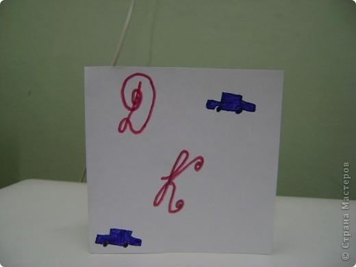 Полетная карточка, имя, ответы фото 4